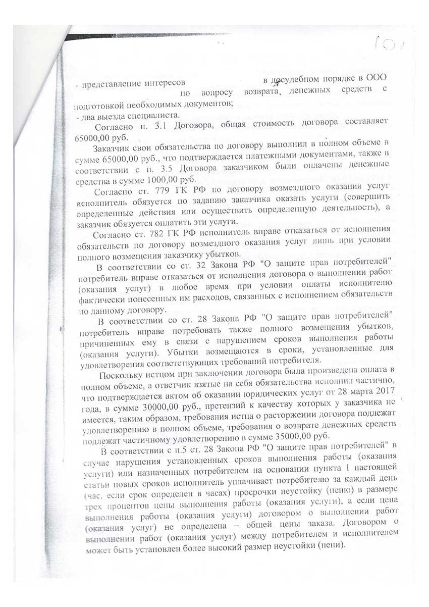 Микрозаймы в москве наличными по паспорту с плохой кредитной историей