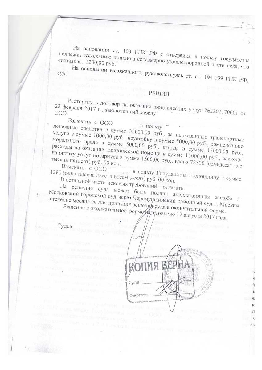 консультация юриста о банкротстве физ лица